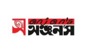Onjons Logo